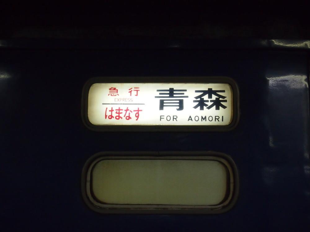 f0276498_18170878.jpg