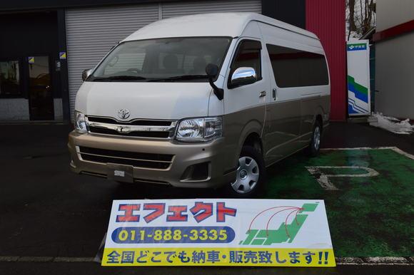 人気の車種ぞくぞく入庫中!!!!_a0284101_755219.jpg