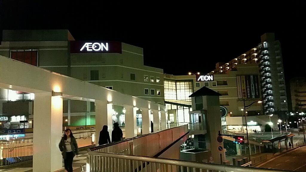 平成25年度横須賀市若松商店街ボーリング大会_d0092901_22231041.jpg