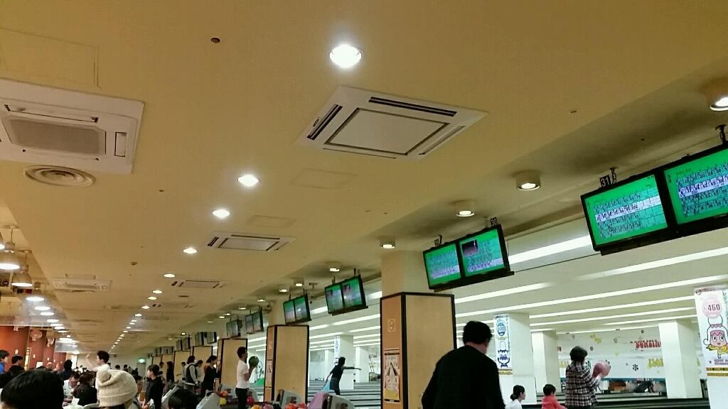 平成25年度横須賀市若松商店街ボーリング大会_d0092901_22231708.jpg