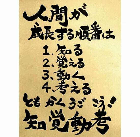 平成25年度横須賀市若松商店街ボーリング大会_d0092901_22232392.jpg