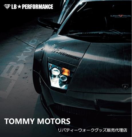 3月27日(日)TOMMYアウトレット☆新在入荷!100万円以下専門店♪♪_b0127002_1823619.jpg