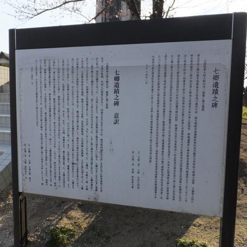 井上公園がリニューアルオープン_c0192503_1744185.jpg