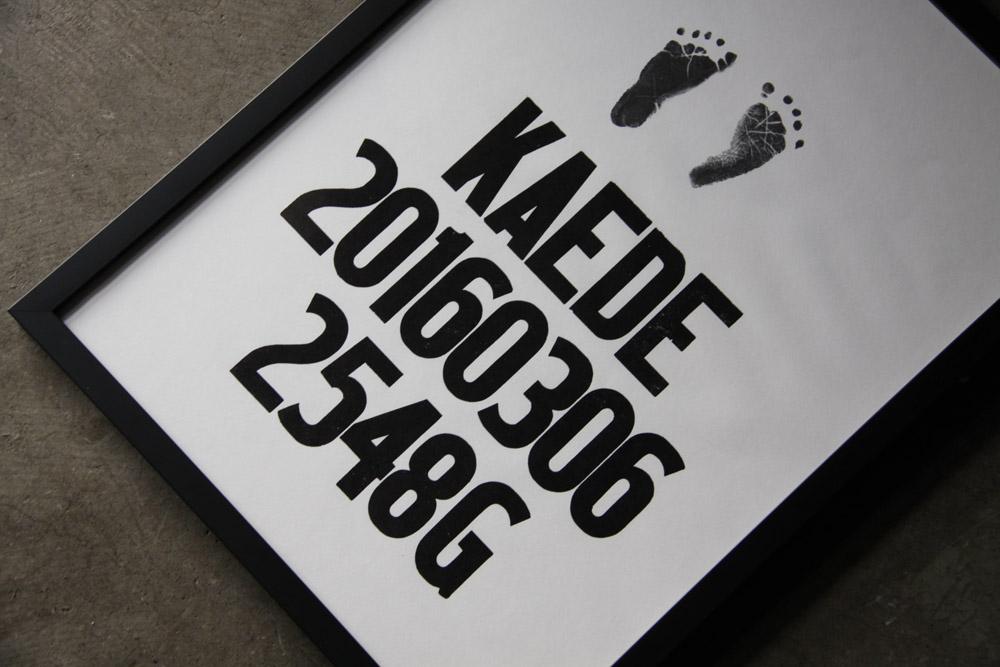 e0228408_19582788.jpg