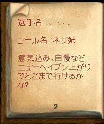 c0325013_16470416.jpg