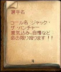 c0325013_16474307.jpg