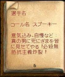 c0325013_16532316.jpg