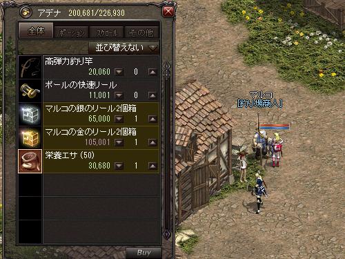 b0056117_05430320.jpg