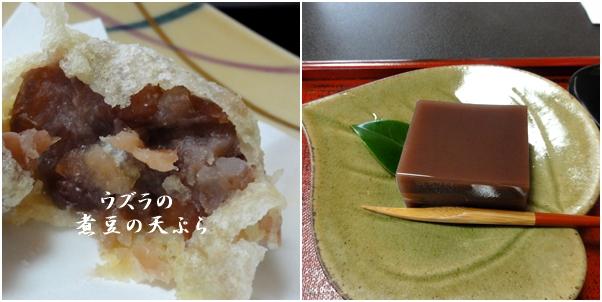 鎌倉・長谷の…_c0079828_1331014.jpg