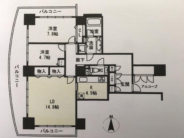 リユースタワーマンション OAPレジデンスタワー東館3戸同時販売開始☆_b0121630_1539257.jpg