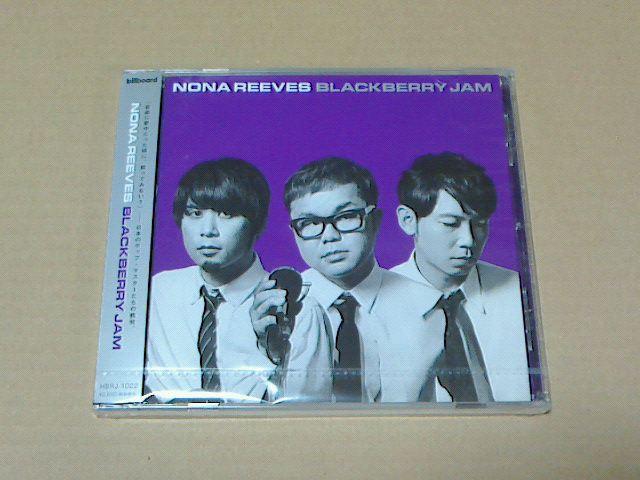 昨日到着CD 〜 Blackberry Jam / Nona Reeves_c0104445_1719244.jpg