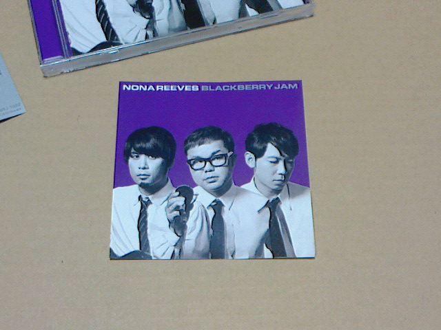 昨日到着CD 〜 Blackberry Jam / Nona Reeves_c0104445_17201948.jpg