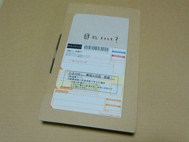 昨日到着CD 〜 Blackberry Jam / Nona Reeves_c0104445_2050260.jpg