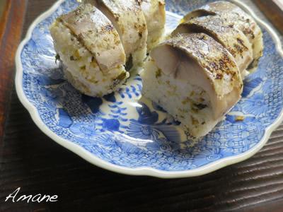 鯖寿司とおかか煮_e0262651_1353647.jpg