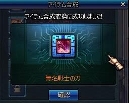 e0052353_1102286.jpg