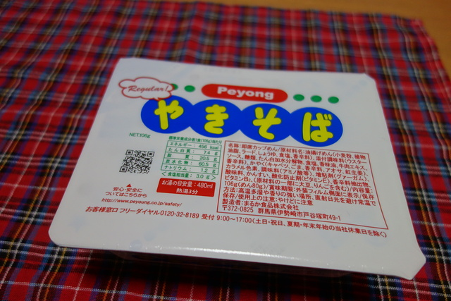 b0270060_1021080.jpg
