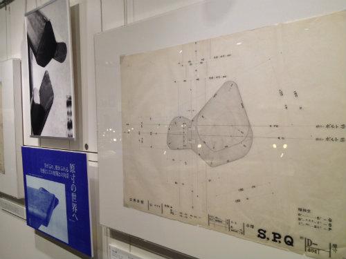 みなでつくる方法ー吉阪隆正+U研究室の建築展 2_e0132960_18171994.jpg