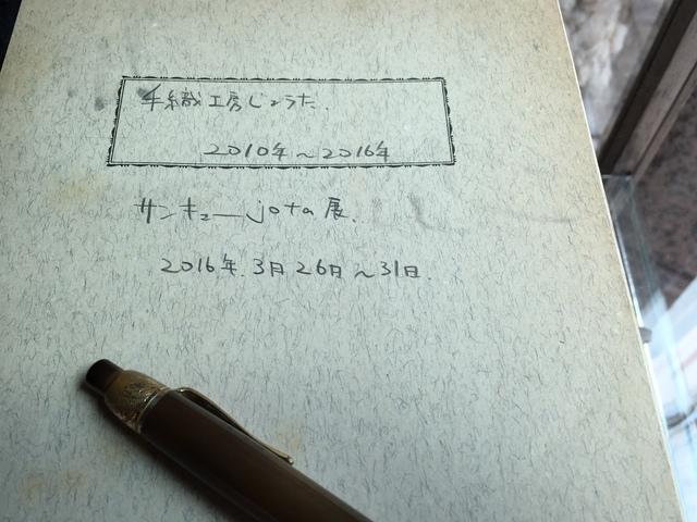 d0162966_19132849.jpg