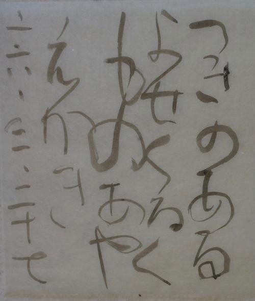 朝歌3月27日_c0169176_8253452.jpg