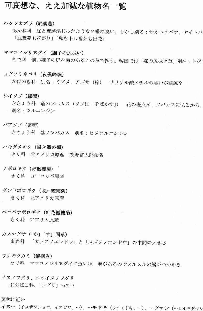 f0104277_620181.jpg