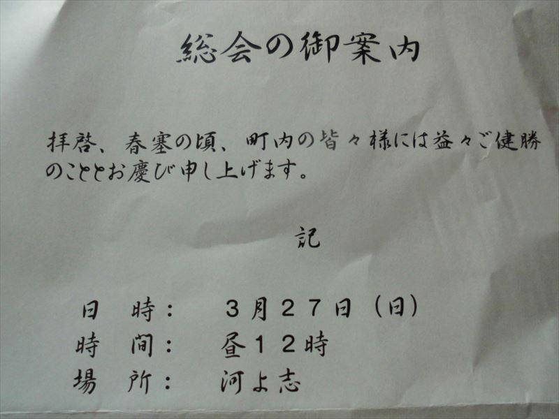 c0108198_16262884.jpg