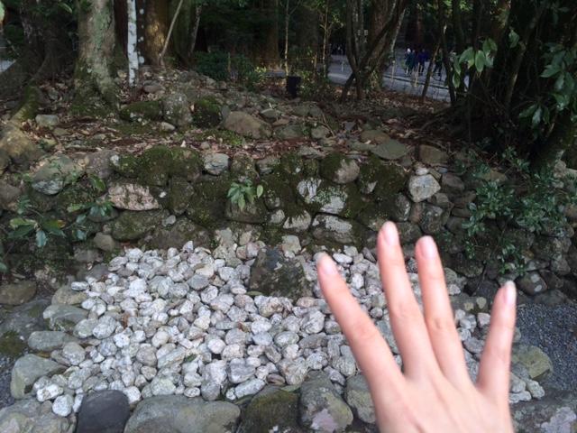 伊勢神宮へ行って詣りました。_a0050302_13292263.jpg