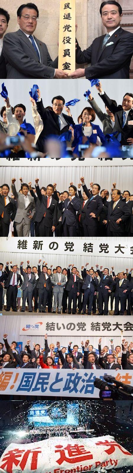 支持率が上がらない民進党 - 敗北必至の北海道5区補選と同日選_c0315619_17272054.jpg