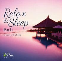 新アルバム: Relax & Sleep  BALI(久保田麻琴)バリ島_a0054926_15453925.jpg