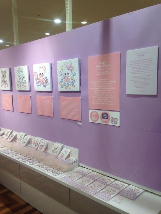 長尾 高徳『7つのメランコリー展』開催_f0010033_20482438.jpg