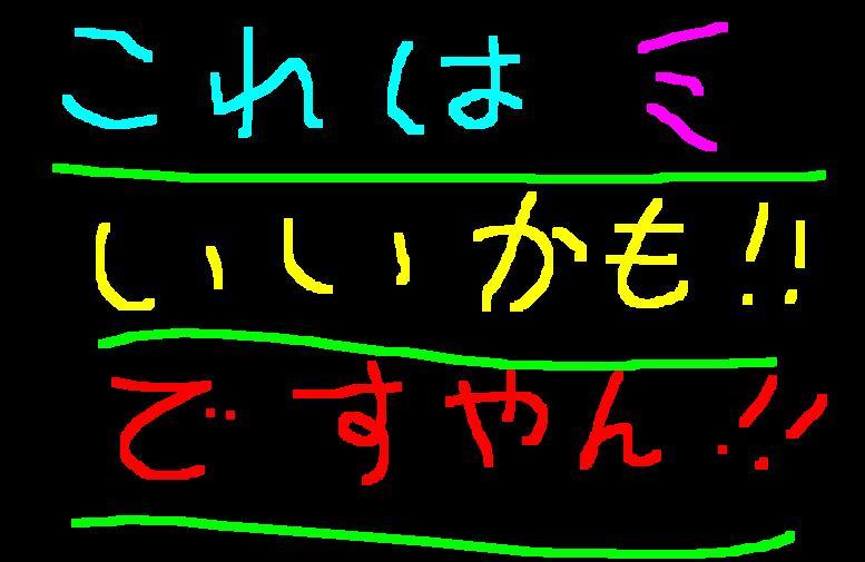 f0056935_19391833.jpg