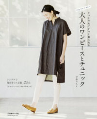 2020 S/S Collection 出版記念_d0113636_9571516.jpg