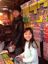 子供達と日本&ハワイで春休み_c0196240_16173866.jpg