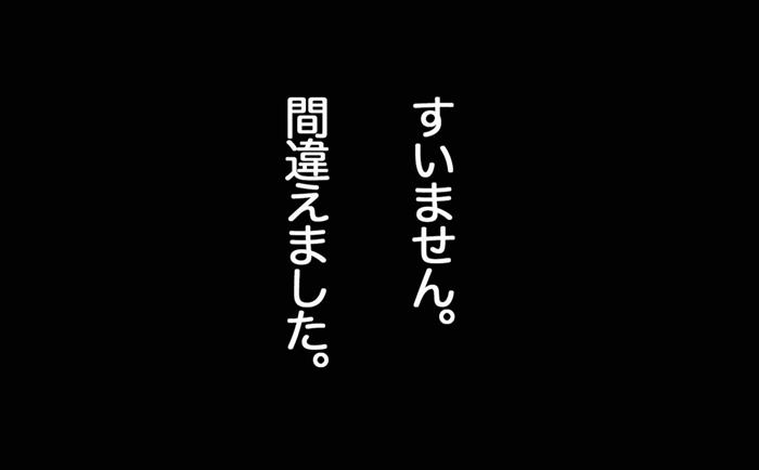 f0105741_1857353.jpg