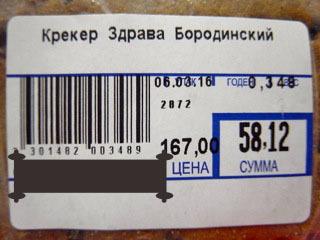 d0350542_21204496.jpg