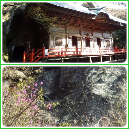 両子山へ_e0164643_22584851.jpg