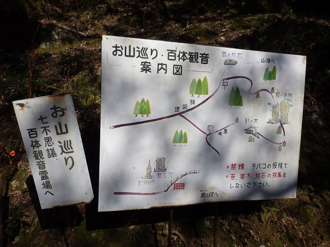 両子山へ_e0164643_2305171.jpg