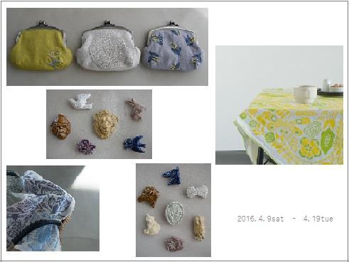 :: shop mo∴での企画展 ::_e0204865_14324473.jpg