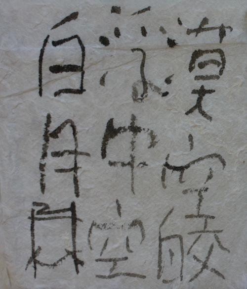 朝歌3月28日_c0169176_756592.jpg