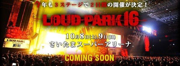 Loud Park 16の開催が決定!_b0233987_17225254.jpg