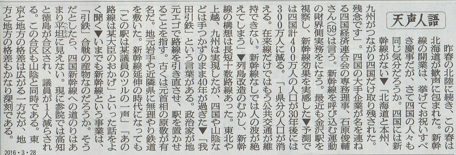 2016年3月28日 第20回 茨城県牛久母親大会 その12_d0249595_7501414.jpg