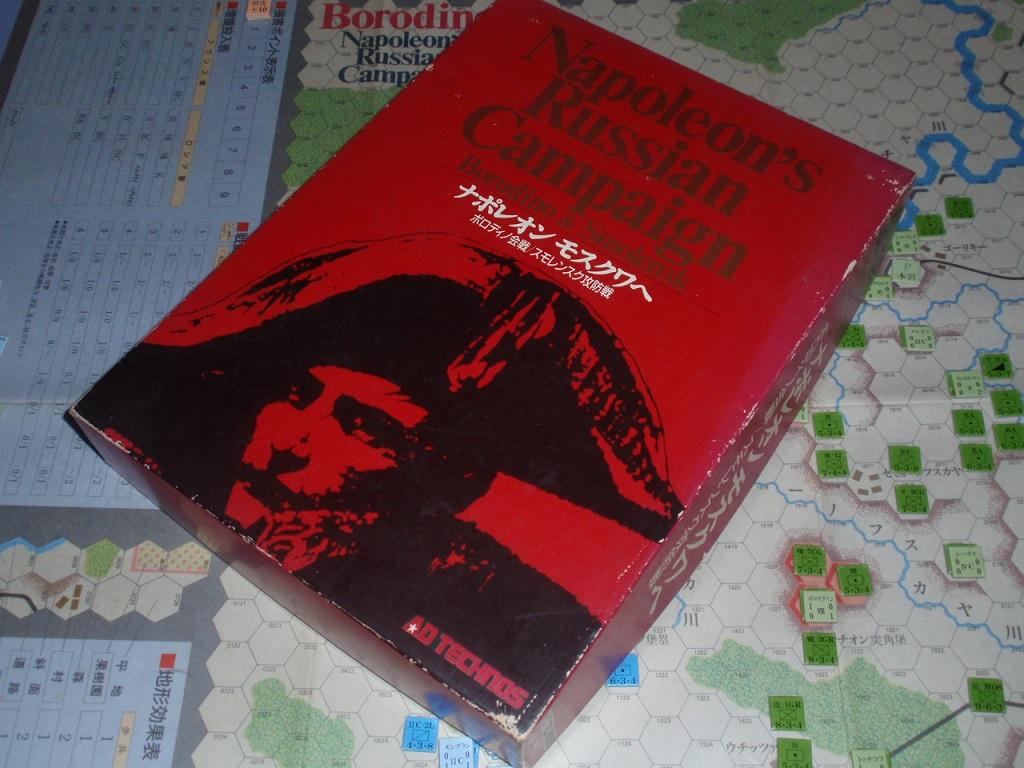 CMJ「ウクライナ\'44」とAD「ナポレオン、モスクワへ」の過去ソロプレイ記録など_b0162202_22135334.jpg