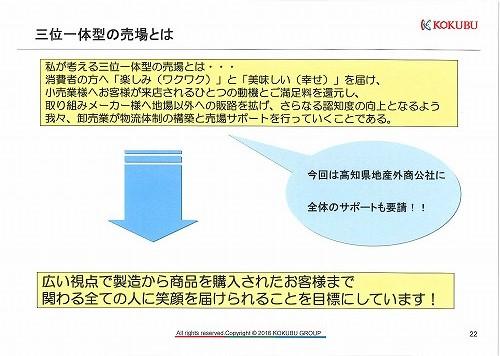 f0070004_14445821.jpg
