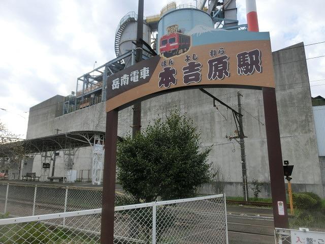 岳鉄に「夢をのせて」 アートステーション・イン・岳電_f0141310_7495439.jpg