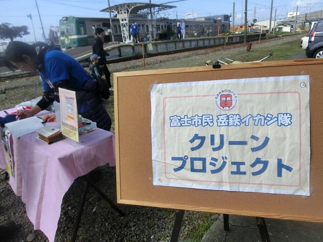 岳鉄に「夢をのせて」 アートステーション・イン・岳電_f0141310_750156.jpg