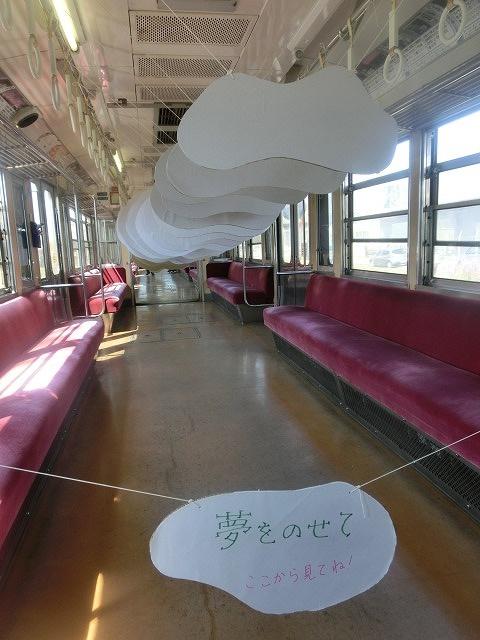 岳鉄に「夢をのせて」 アートステーション・イン・岳電_f0141310_7514735.jpg