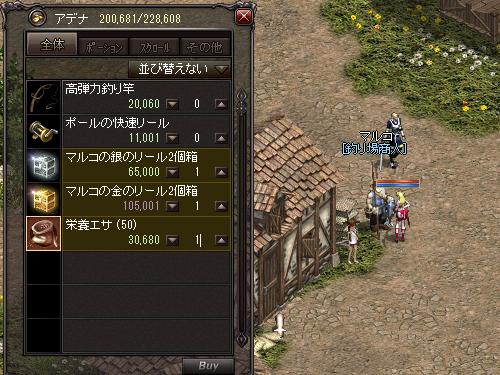 b0056117_00525011.jpg