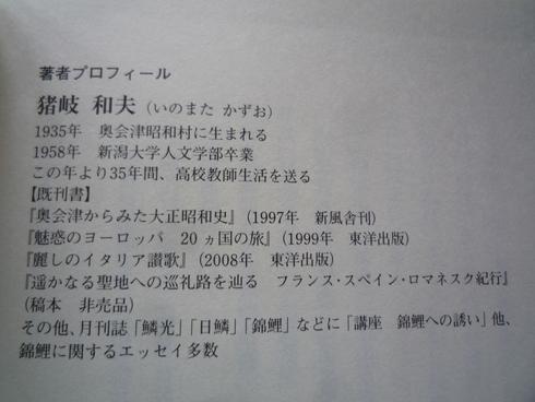 c0189218_14244475.jpg