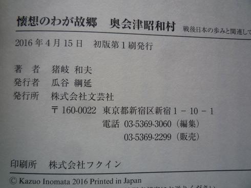 c0189218_14245719.jpg