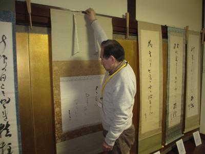高浜虚子と伊藤柏翆_f0289632_19182534.jpg
