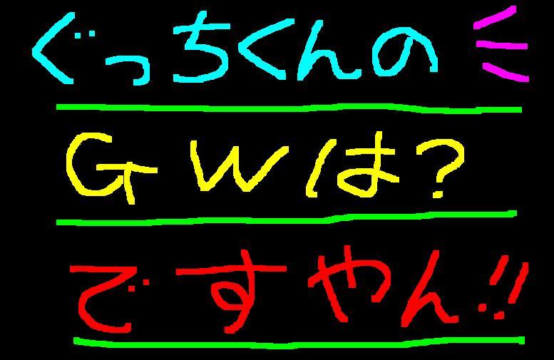 f0056935_20104414.jpg